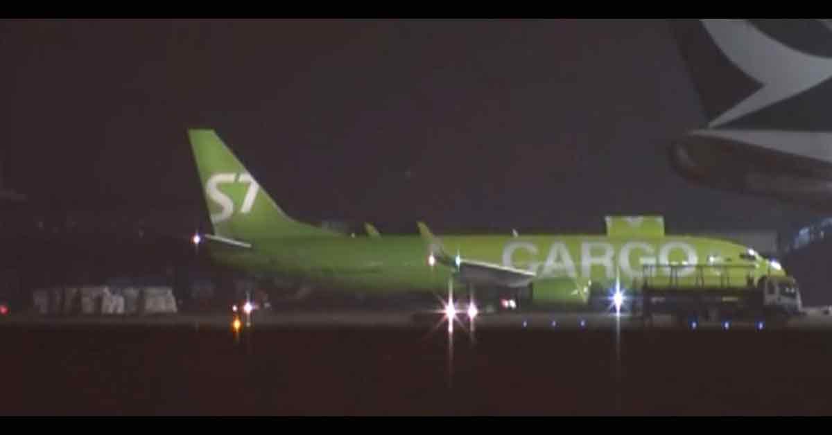 涉事的俄罗斯西伯利亚航空货机。