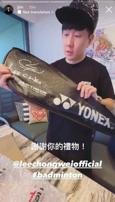 林俊杰收到李宗伟亲笔签名的羽毛球袋。(取自林俊杰IG限时动态)