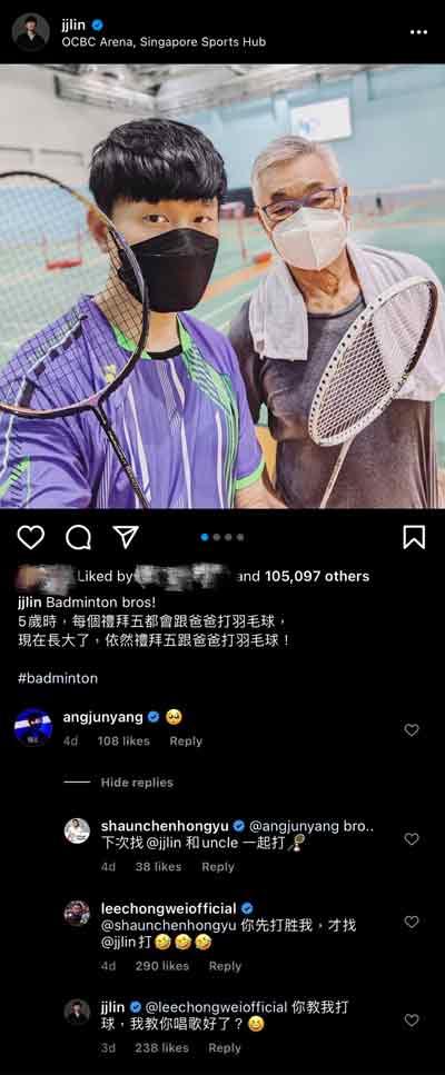 林俊杰日前分享跟爸爸打羽毛球的合照,竟钓出李宗伟亲自留言。(林俊杰IG)