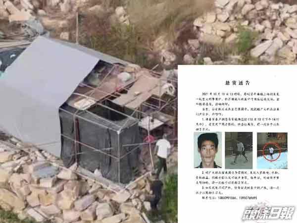 莆田秀屿区平海镇政府对灭门案逃犯的悬赏通告,发现尸体比发现活人的奖金更多,引起争议。